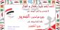اللهم أنعم علينا بأفعال و أقوال لا تؤدى بنا إلى البحث عن روح ميادين التحرير كما كنا نبحث عن روح أكتوبر ShadyG 11Feb2011