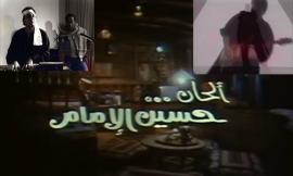 Hussien el-emam Cover